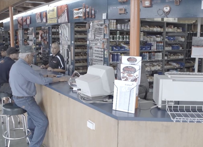 Industrial Parts Store Capture 2